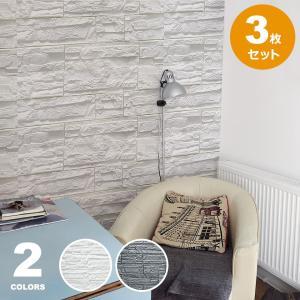 クッションブリックシート お得な3枚セット 壁紙 おしゃれ シール DIY 人気 石目調 白 かるかるブリック (壁紙 張り替え) 簡単立体|wallstickershop
