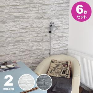クッションブリックシート お得な6枚セット 壁紙 おしゃれ シール DIY 人気 石目調 白 かるかるブリック (壁紙 張り替え) 簡単立体|wallstickershop