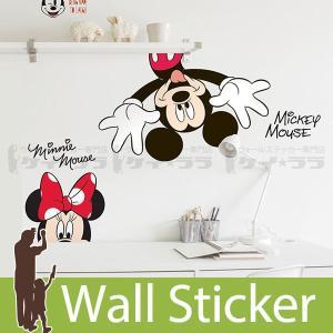 ウォールステッカー 壁 ディズニー キャラクター ファニーミッキー&ミニー 貼ってはがせる のりつき 壁紙シール ウォールシール ウォールステッカー本舗|wallstickershop