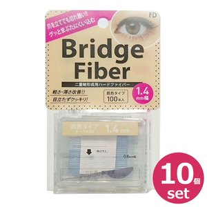 二重テープ アイテープ 10個セット 二重まぶたテープ クセ付け アイプチ ブリッジファイバー2 二重ファイバー 肌色タイプ(オークル20) 1.4mm|wallstickershop