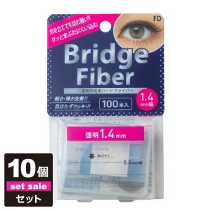 二重テープ アイテープ 10個セット 二重まぶたテープ クセ付け アイプチ ブリッジファイバー2 二重ファイバー (透明 1.4mm)|wallstickershop