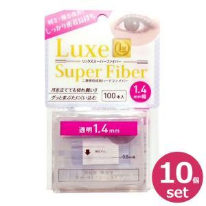 二重テープ アイテープ 10個セット 二重まぶたテープ クセ付け アイプチ リュクススーパーファイバー2 二重ファイバー (透明 1.4mm)|wallstickershop