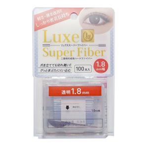 二重テープ アイテープ 二重まぶたテープ クセ付け アイプチ リュクススーパーファイバー2 二重ファイバー (透明 1.8mm) y2|wallstickershop