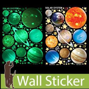 ウォールステッカー おしゃれ 宇宙 惑星 蓄光 地球 星 宇宙飛行士 天井 かっこいい きれい 子供部屋 リビング インテリア シール のり付き|wallstickershop