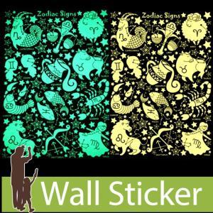ウォールステッカー おしゃれ 星座 天空 蓄光 ホロスコープ 星空 天井 神秘的 きれい 子供部屋 リビング インテリア シール のり付き|wallstickershop
