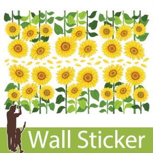 ウォールステッカー 花 フラワー おしゃれ かわいい 北欧 両面印刷 ひまわり 花 窓 ガラス 玄関 ベランダ 子供部屋 リビング インテリア シール のり付き|wallstickershop