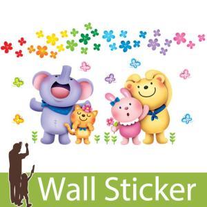 ウォールステッカー かわいい 動物 両面印刷 動物と花(2枚セット) 花 蝶 蓄光 ビッグサイズ キッチン|wallstickershop