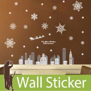 ウォールステッカー 壁 クリスマス 両面印刷 サンタクロース 雪 結晶 貼ってはがせる のりつき 壁紙シール ウォールシール|wallstickershop
