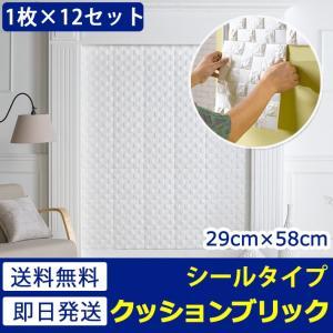 壁紙 レンガ シート シール ブリック 壁紙の上から貼れる壁紙 モザイク ホワイト のり付き レンガ調 リフォーム (壁紙 張り替え) 12枚セット|wallstickershop