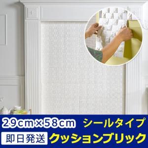 ブリックタイルシール クッションブリック 壁紙 壁紙の上から貼れる壁紙 インテリア 軽量 アンティーク レンガ リフォーム (壁紙 張り替え)|wallstickershop