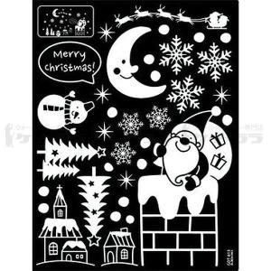 ウォールステッカー 壁 クリスマスツリー サンタクロース 雪 結晶 Vol.7 貼ってはがせる のりつき 壁紙シール ウォールシール ウォールステッカー本舗|wallstickershop