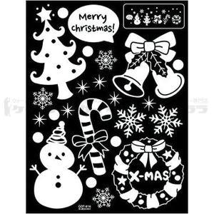 ウォールステッカー 壁 クリスマスツリー サンタクロース 雪 結晶 Vol.10 貼ってはがせる のりつき 壁紙シール ウォールシール ウォールステッカー本舗|wallstickershop