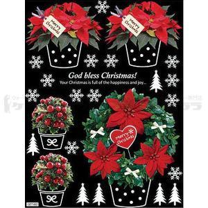 ウォールステッカー 壁 クリスマスツリー サンタクロース 雪 結晶 Vol.16 貼ってはがせる のりつき 壁紙シール ウォールシール ウォールステッカー本舗|wallstickershop
