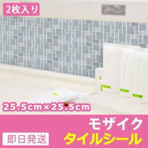 2枚入 キッチンタイルシール モザイクタイル スクエアミックス/ホワイト キッチン リフォーム シート ウォールステッカー トイレ|wallstickershop