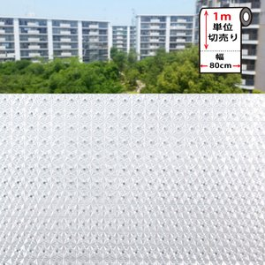 窓ガラス フィルム はがせる 窓 目隠し シート 窓ガラスフィルム 雪の花 幅80cm 外から見えない おしゃれ 目隠しフィルム 飛散防止|wallstickershop