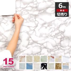 壁紙 石目 シール はがせる ストーン クロス 石目調 幅61cm のり付き 壁用 石目柄 リメイクシート DIY(壁紙 張り替え) 6m単位|wallstickershop