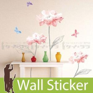ウォールステッカー 壁 花 3匹の蝶とピンク花 貼ってはがせる のりつき 壁紙シール ウォールシール 植物 木 花 リメイクシート|wallstickershop