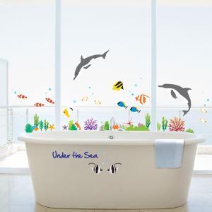 ウォールステッカー 壁 海 イルカと熱帯魚 貼ってはがせる のりつき 壁紙シール ウォールシール 動物 リメイクシート|wallstickershop