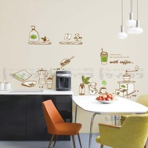 ウォールステッカー 壁 北欧 カフェ キッチン 貼ってはがせる のりつき 壁紙シール ウォールシール リメイクシート wallstickershop