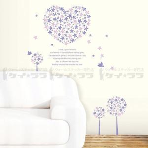 ウォールステッカー 壁 花 フラワーハート 貼ってはがせる のりつき 壁紙シール ウォールシール 植物 木 花 リメイクシート|wallstickershop