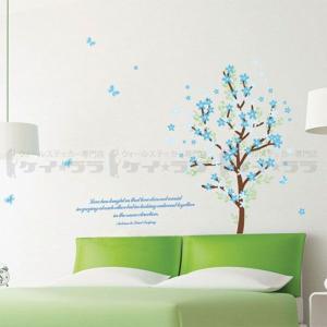 ウォールステッカー 壁 木 花 ブルーフラワー 貼ってはがせる のりつき 壁紙シール ウォールシール 植物 木 花 リメイクシート|wallstickershop