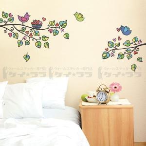 ウォールステッカー 小鳥と木 貼ってはがせる のりつき 壁紙シール ウォールシール 植物 木 花 リメイクシート|wallstickershop