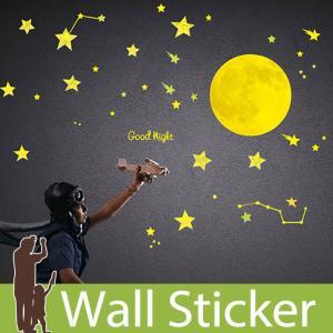 ウォールステッカー 星 月  壁紙シール ウォールステッカー 木 ウォールステッカー 壁紙 リメイクシート|wallstickershop