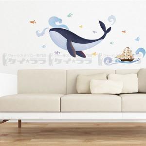 ウォールステッカー 壁 海 鯨 クジラと船 貼ってはがせる のりつき 壁紙シール ウォールシール 動物 リメイクシート|wallstickershop