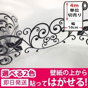 窓ガラス フィルム 目隠し シート マスキングテープ 幅広 ロマンチックリーフ 壁紙 壁紙 ウォールステッカー 4m単位|wallstickershop