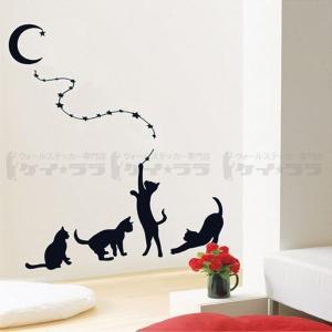 ウォールステッカー 猫 ネコ 三日月と猫 貼ってはがせる のりつき 壁紙シール ウォールシール 植物 木 花 リメイクシート 星|wallstickershop