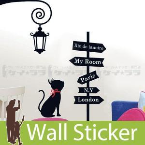 ウォールステッカー 壁 猫 ネコ 猫とクロスロード 貼ってはがせる のりつき 壁紙シール ウォールシール ウォールステッカー本舗|wallstickershop