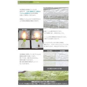 【お買い得セール20%OFF】ブリック タイル...の詳細画像2