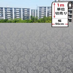 窓ガラス フィルム 外から見えない 窓 目隠しフィルム 幅90cm (mgch90-p010w) はがせる おしゃれ 目隠しシート UVカット 飛散防止 wallstickershop