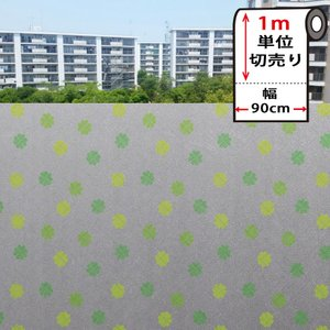 窓ガラス フィルム 外から見えない 窓 目隠しフィルム 幅90cm (mgch90-p036) はがせる おしゃれ 目隠しシート UVカット 飛散防止 wallstickershop