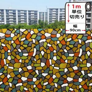 窓ガラス フィルム 外から見えない 窓 目隠しフィルム 幅90cm (mgch90-p042) はがせる おしゃれ 目隠しシート UVカット 飛散防止 wallstickershop