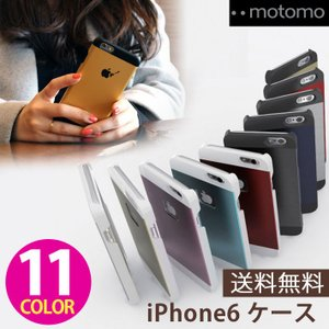 iPhone 6 iPhone 6s ケース アイフォン バンパー ブランド motomo INO METAL CASE 全11色 wallstickershop