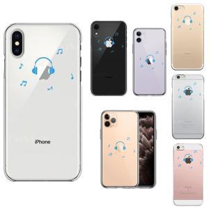 iPhone ケース クリアケース (ヘッドフォン ブルー) iPhoneX/Xs/XR/7/6/6s/5s/5/SE アイフォン おしゃれ かわいい スマホケース クリアーケース ハードケース|wallstickershop