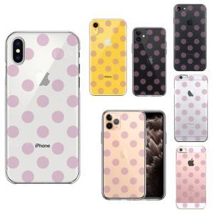 iPhone ケース クリアケース (水玉 パープルピンク) iPhoneX/Xs/XR/8/7/6/6s/5s/5/SE アイフォン おしゃれ かわいい スマホケース クリアーケース ハードケース|wallstickershop