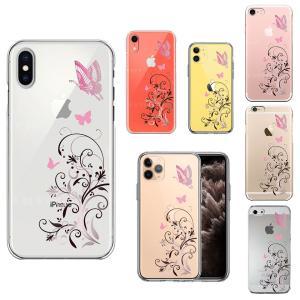 iPhone ケース クリアケース (フローラル&バタフライ ピンク) iPhoneX/Xs/XR/8/7/6/6s/5s/5/SE アイフォン おしゃれ かわいい スマホケース クリアー ハード|wallstickershop