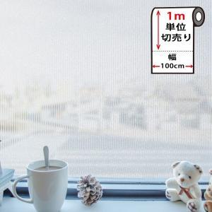 窓ガラス フィルム はがせる 窓 目隠し シート 窓ガラスフィルム ストライプ 外から見えない おしゃれ 目隠しフィルム 飛散防止|wallstickershop