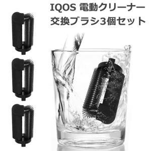 iQOS 電動クリーナー 自動クリーナー 電子タバコ ELIO EC-100 (替えブラシ 3個セッ...