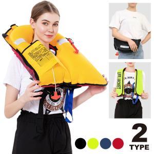 ライフジャケット 釣り 手動膨張式 ベルトタイプ U型 フィッシング 釣用 腰巻タイプ CE認証取得...