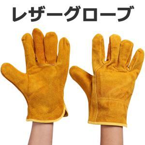 キャンプグローブ 耐火グローブ 耐熱グローブ 耐熱手袋 耐火手袋 キャンプ手袋 作業用手袋 グローブ...