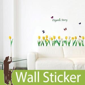 ウォールステッカー 花 北欧 チューリップ 蝶 白と黄色のチューリップ(オーガニックストーリー) 英字 貼ってはがせる|wallstickershop
