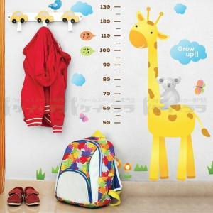 ウォールステッカー 身長計 キリン 貼ってはがせる のりつき 壁紙シール ウォールシール リメイクシート wallstickershop