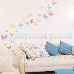 ウォールステッカー 壁 蝶 淡い色の蝶 貼ってはがせる のりつき 壁紙シール ウォールシール ウォールステッカー本舗|wallstickershop