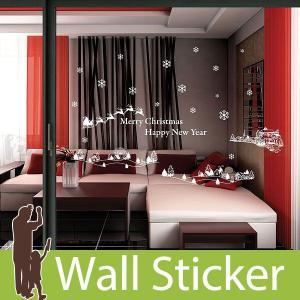 ウォールステッカー 壁 クリスマス 飾り サンタクロース 雪 結晶 貼ってはがせる のりつき 壁紙シール ウォールシール ウォールステッカー本舗|wallstickershop