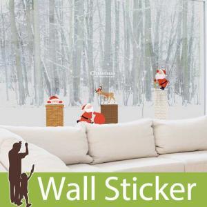 ウォールステッカー 壁 クリスマス 飾り サンタクロース トナカイ 雪 結晶 貼ってはがせる のりつき 壁紙シール ウォールシール ウォールステッカー本舗|wallstickershop