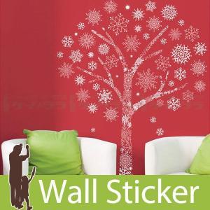 ウォールステッカー 壁 クリスマス 飾り クリスマス 飾りツリー 雪 貼ってはがせる のりつき 壁紙シール ウォールシール 植物 木 花|wallstickershop