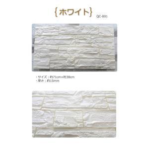壁紙 シール レンガ ストーン 石目 大理石 ...の詳細画像1